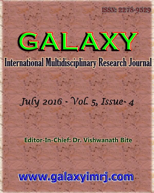 July 2016 copy